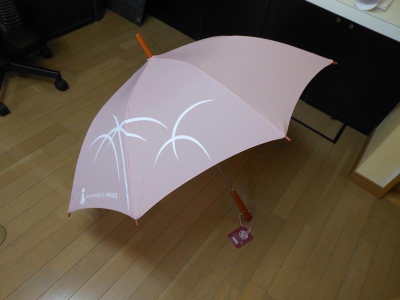 みんなの傘