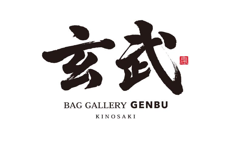 BAG GALLERY 玄武ロゴ