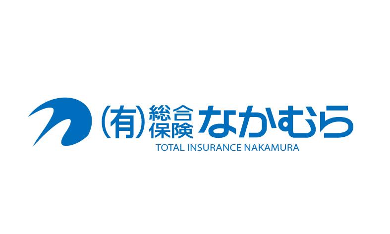 総合保険なかむらロゴ