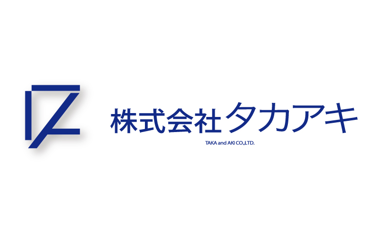 株式会社タカアキロゴ