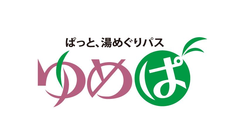城崎温泉:ゆめぱロゴ