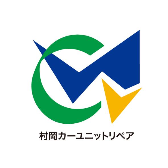 村岡カーユニットリペア様シンボルマーク