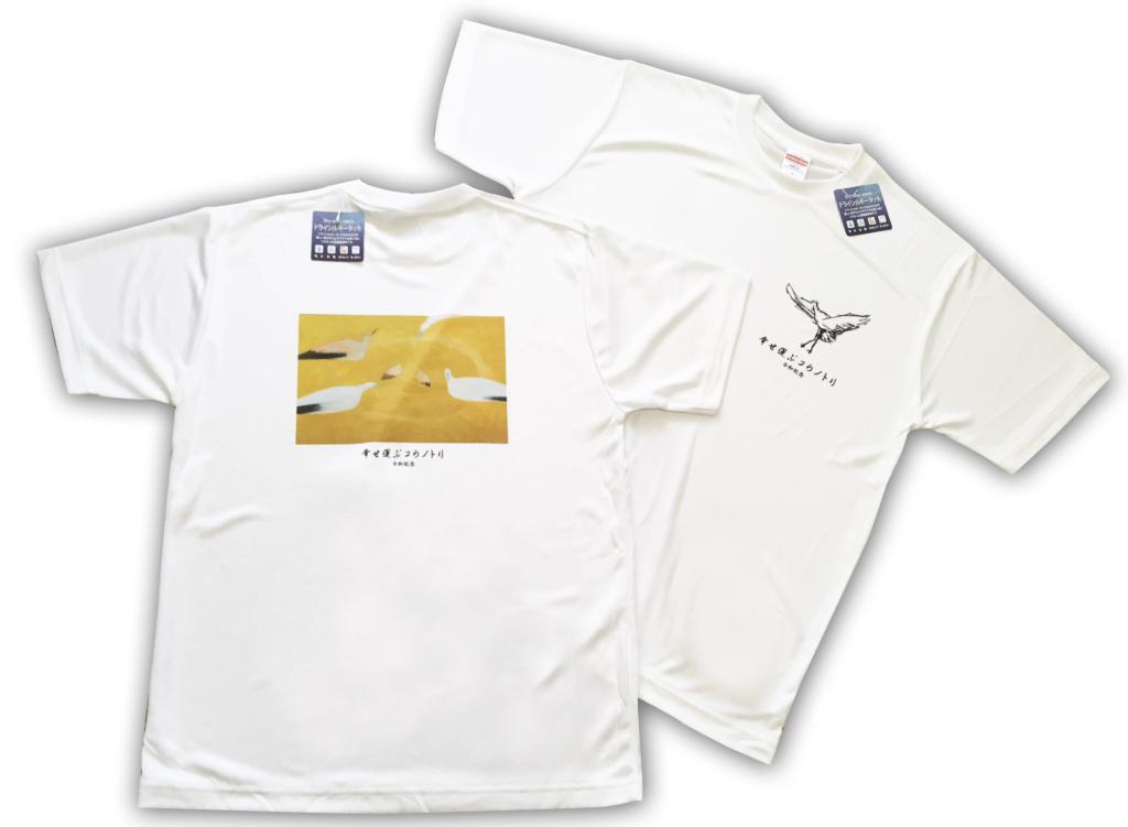 幸せを運ぶコウノトリオリジナルTシャツ
