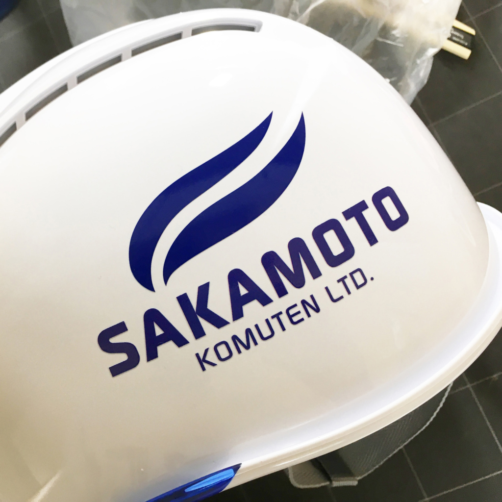 坂本工務店ヘルメットデザイン