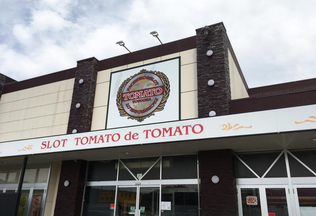 TOMATO西面看板張り施工完了