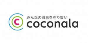 coconalaロゴ