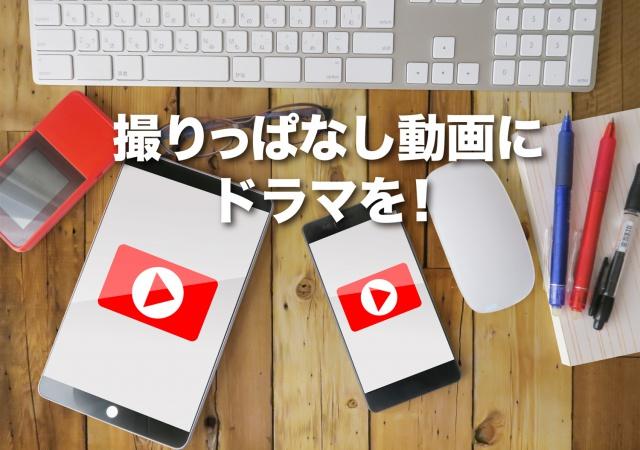 動画編集バナー