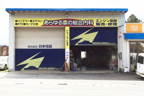 日本電器様:ロゴおよびシャッターデザイン